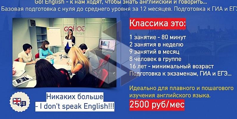 МосИнЯз ВЫСШИЕ КУРСЫ АНГЛИЙСКОГО ЯЗЫКА В МОСКВЕ при ...