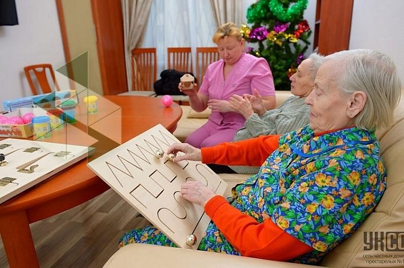 Дом престарелых самые близкие дом престарелых на орехово