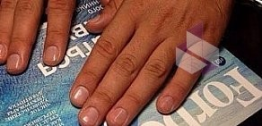 Маникюрный салон Express Nails в ТЦ Атриум