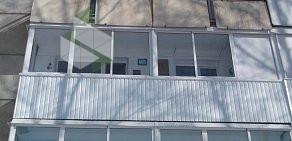 Балкон мастер-плюс (томск): официальный сайт и контакты, фир.