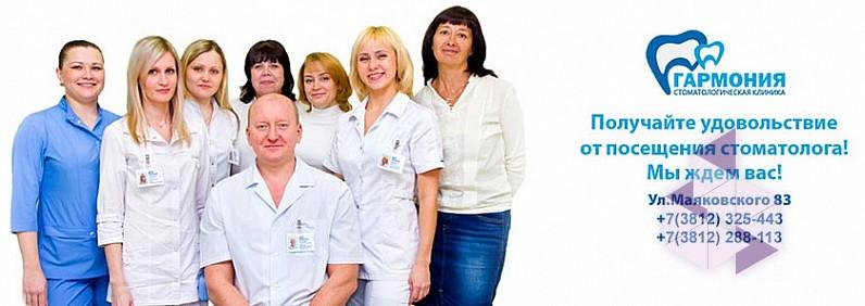 эндокринологический центр екатеринбург официальный сайт кто принимал