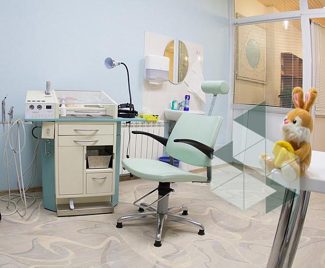Диетологический центр в Москве Центр похудения для детей