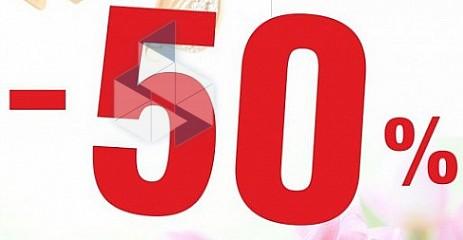 Ювелирный магазин Красно ЗОЛОТО на проспекте Кирова  официальный ... b6bb2956fcc