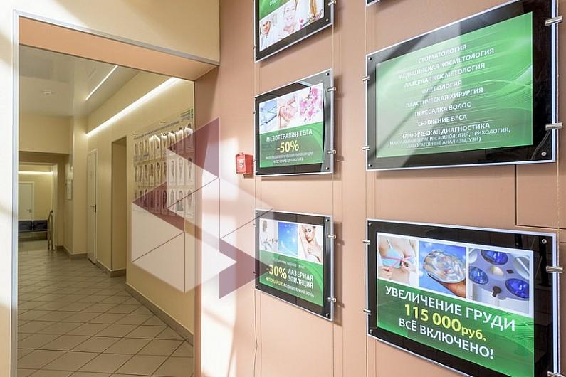 Услуги - Центр снижения веса Доктор Борменталь