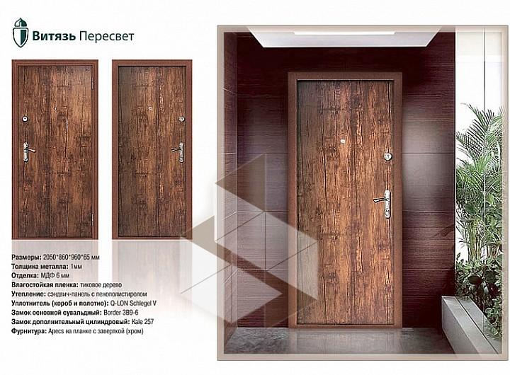 Какую лучше ставить входную дверь в квартиру