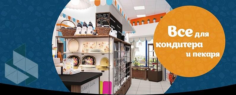 интернет магазин для пекаря Термобелье