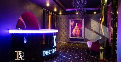 Ижевск стриптиз бар ночной клуб формула геленджик официальный сайт