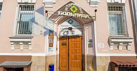 Анализ крови Тургеневская Справка 070 у Большая Черкизовская улица