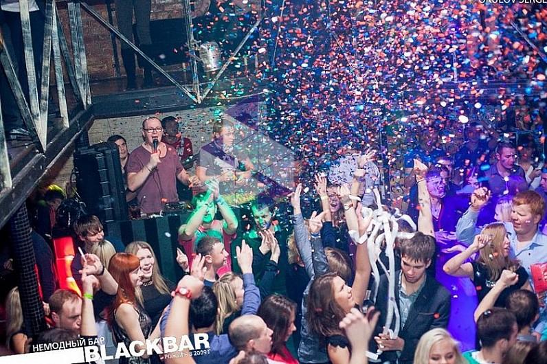 Адреса ночных клубов пермь клуб ресторан ночь в москве