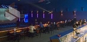 Ночной клуб современник новосибирск канал ночной клуб программа