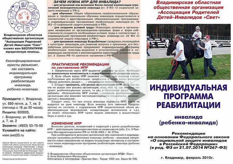 они закон красноярского края о социальных гарантиях инвалидов информацию товарах найдете