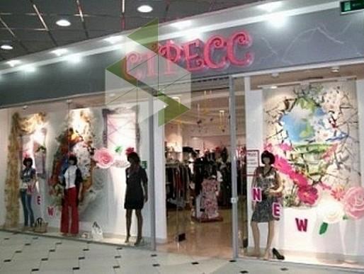 Магазины женского белья екатеринбург в гринвиче массажер для лица цены