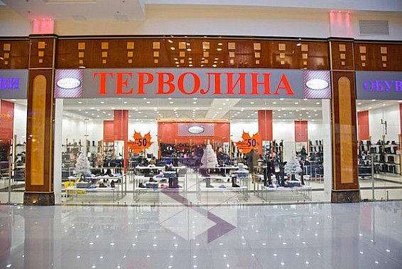Компания Вестфалика, сеть магазинов обуви и сумок - Нижний
