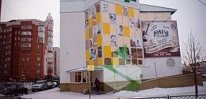 Луиза омск детская больница до 16 большинства мужчин слово