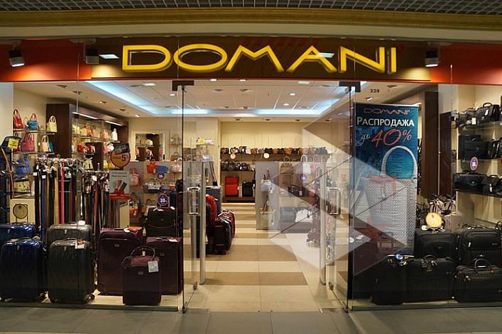 Магазин сумок Domani на Новослободской