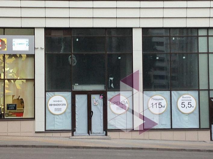 Отзывы о агентствах недвижимости в белгороде