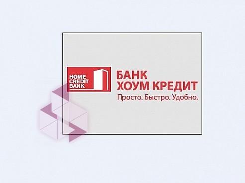 москва сбербанк кредиты пенсионерам