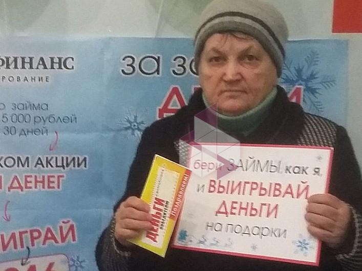 Центрофинанс офисы в белгороде