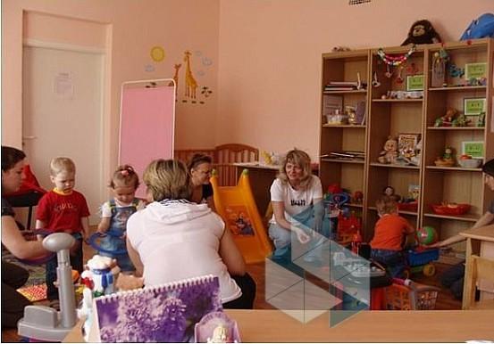 что такое кабинет здоровое детство