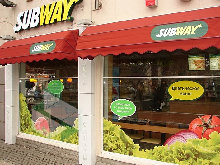 subway restaurant Subway restaurant, acton: see 10 unbiased reviews of subway restaurant, rated 3 of 5 on tripadvisor and ranked #40 of 64 restaurants in acton.