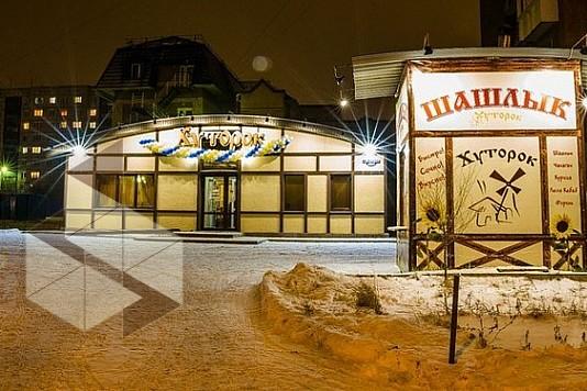 цитата прекрасно кафе хуторок омск официальный сайт 1881