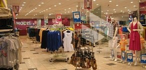 df5702e70 Сеть магазинов одежды MODIS в Митино: официальный сайт и контакты ...