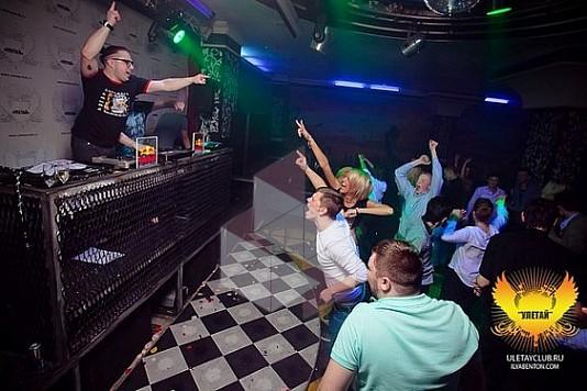 Клуб в москве улетай фитнес клубы москва когда откроют