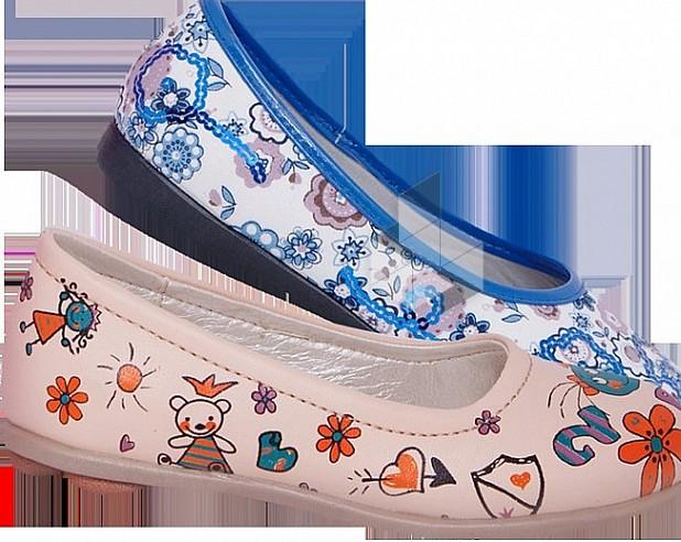 54e17f870 Магазин обуви Centro в Домодедово: официальный сайт и контакты ...