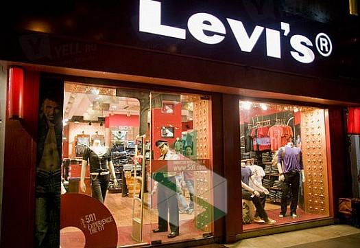 29450c7a4 Магазин Levi's в ТЦ Вива Лэнд: официальный сайт и контакты, фирма ...