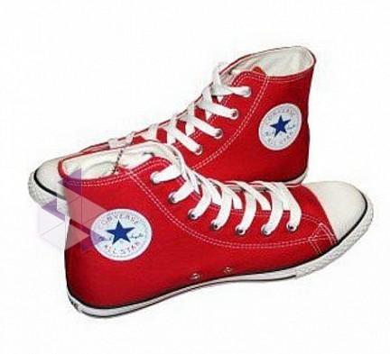 f1f43c01 Увеличить Магазин спортивной одежды и обуви Converse в Сокольниках.  Увеличить ...