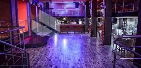 Город железнодорожный ночной клуб москва клуб 911 аврора