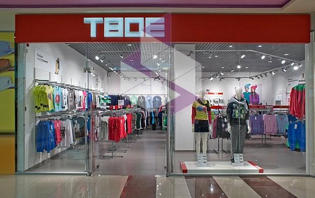 Магазин одежды ТВОЕ в ТЦ Вива Лэнд  официальный сайт и контакты ... 02f4ba8ddcc7e