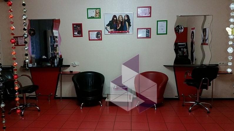 Салон красоты казань официальный сайт
