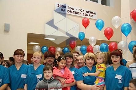 Реабилитационный центр на блюхера омск