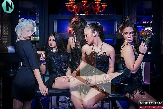 Клуб винтаж москва адреса оделась в ночной клуб