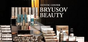 Bryusov Beauty