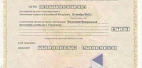 евроинс смоленск страховая компания официальный сайт