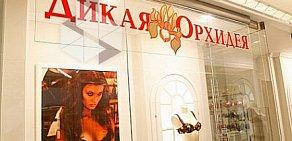 магазин женского белья в пассаже