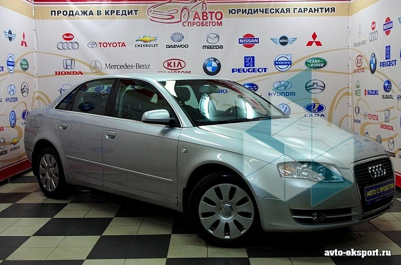Гранд авто автосалон официальный сайт москва казань машины под залог