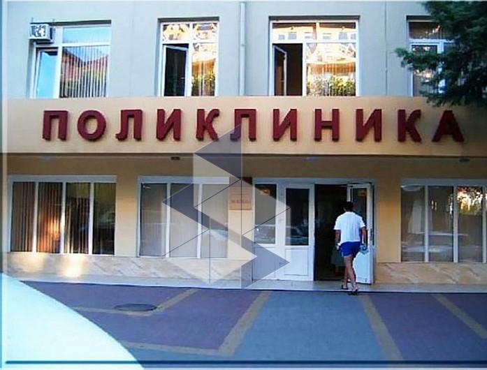 Город московский официальный сайт поликлиника