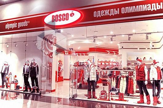 Магазин BOSCO Sport в ТЦ Весна  официальный сайт и контакты, фирма ... c982cbaaea6