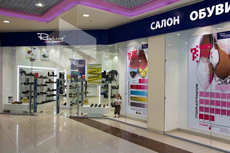 0292d9cd2 Салон обуви Respect в ТЦ Вива Лэнд: официальный сайт и контакты ...