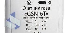 Магазин газового оборудования ГазКомплект