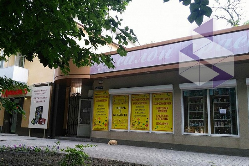 Магазин белорусской косметики в ростове на дону