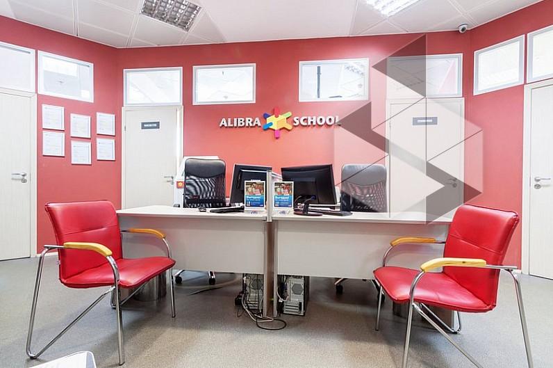 Alibra school отзывы екатеринбург