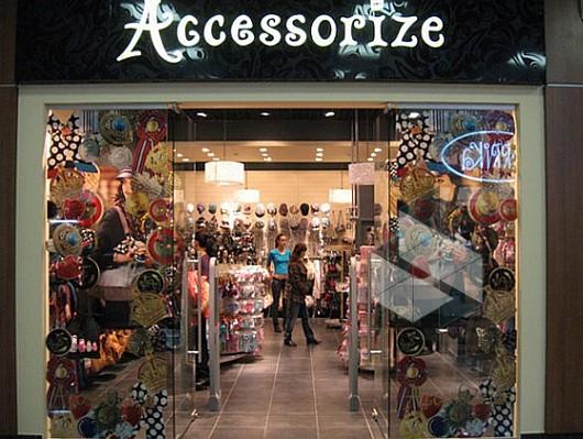 Магазины в меге сумки