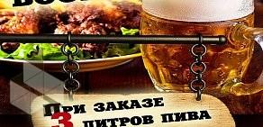 Кыргызстан кафе клуб москва адреса фитнес клуб улица губкина москва