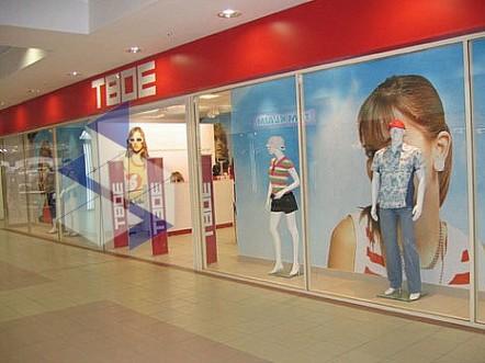 643efc50f74 Магазин ТВОЕ в ТЦ Атриум  официальный сайт и контакты