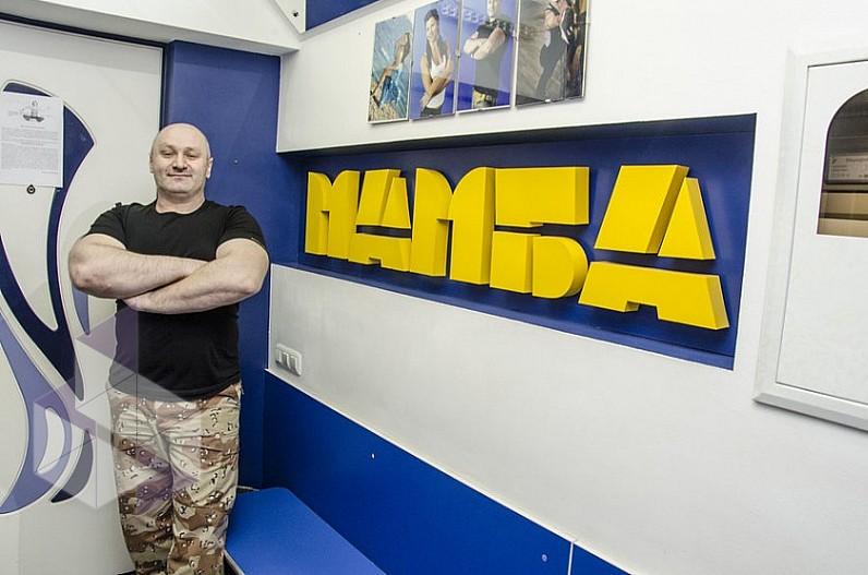 Клуб Мамба Москва Последние Новости