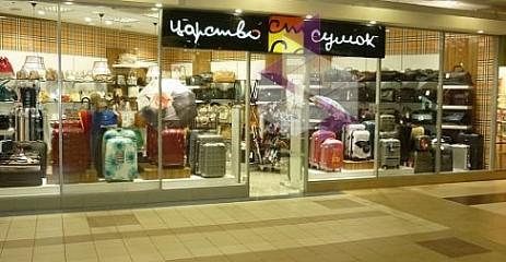 Каталог товаров ECCO Обувь, сумки, аксессуары